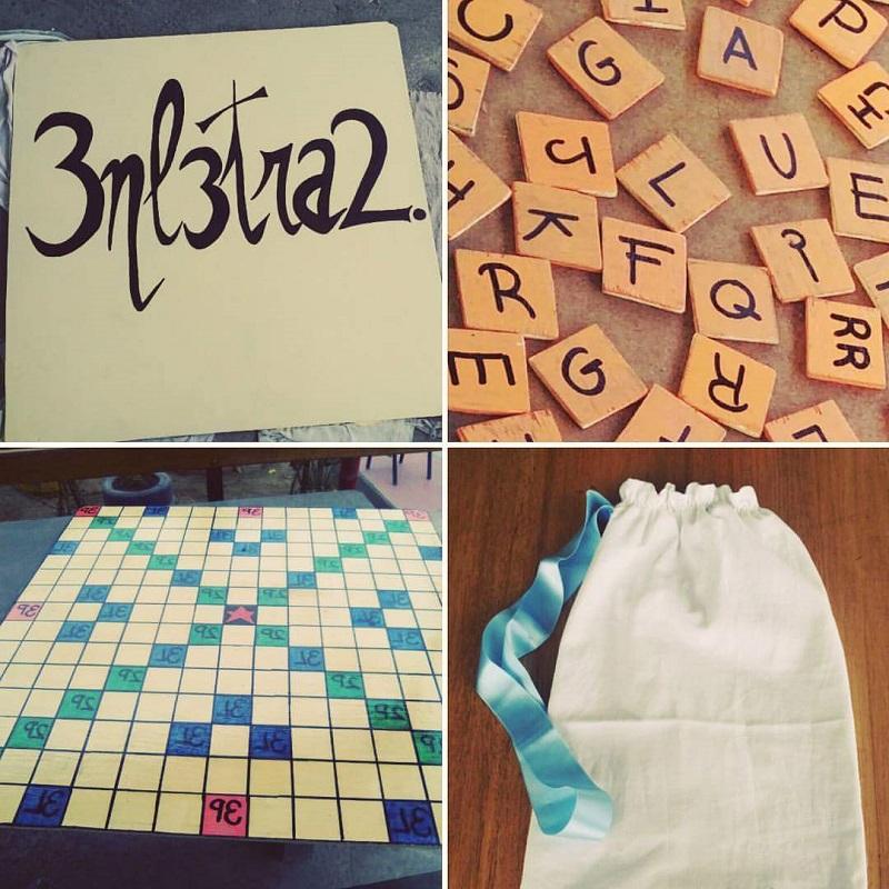 Esther y Cristina nos escriben desde Trujillo (1)