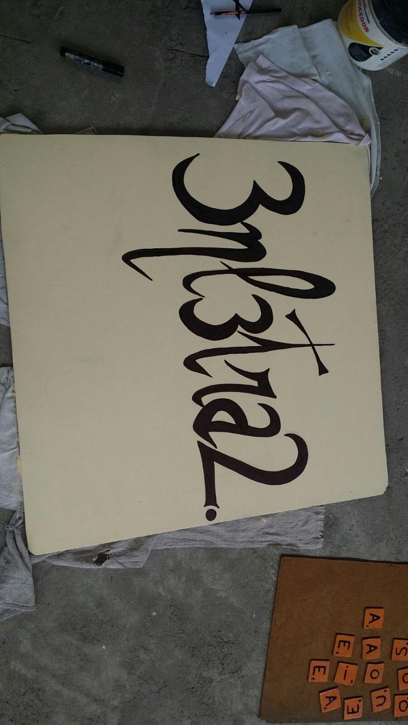 Esther y Cristina nos escriben desde Trujillo (16)